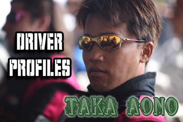 Taka Aono Profile