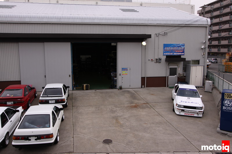 A view of the shop.