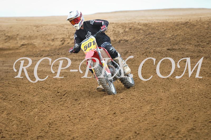 2016041020160410 Watkins MX practice-1488