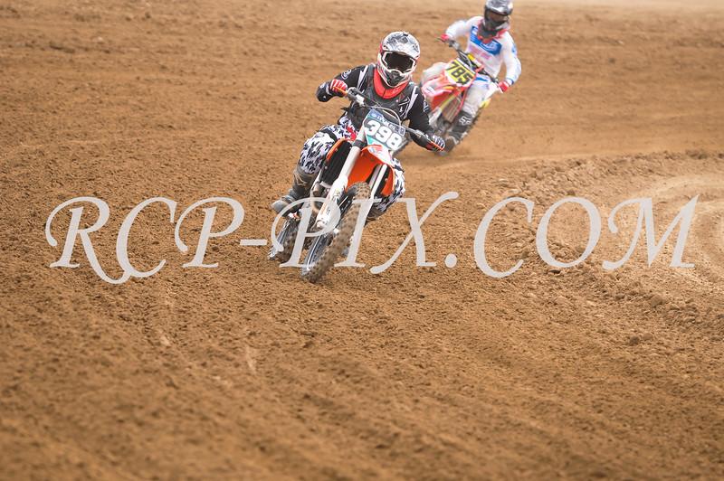 2016041020160410 Watkins MX practice-1609