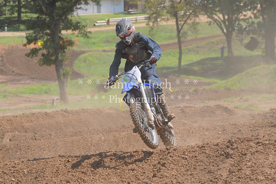 Motocross Racing in Byron, Illinois - August 5, 2012 - Rider # X