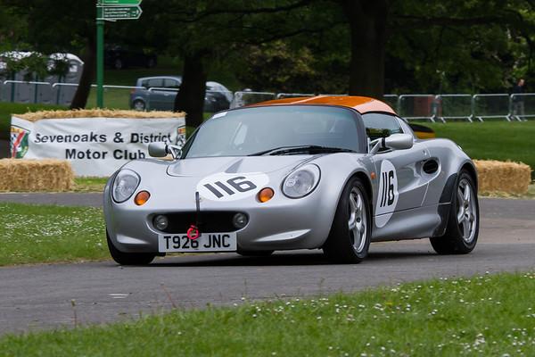 1999 - Lotus Elise S1