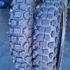 New Shinko 244 on left and worn Kenda 270 on right.