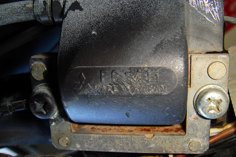 F6T411 Mitsubishi ignition coil.