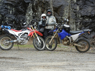 2013.04.13 - N. GA with Dan & Sarah on the CRF250L & WR250R
