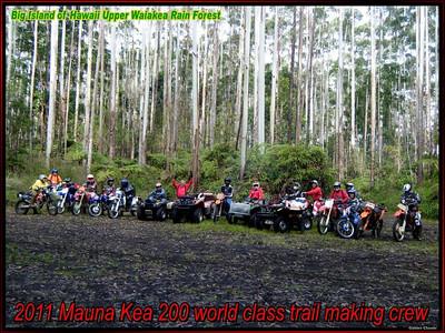 2011 Mauna Kea 200