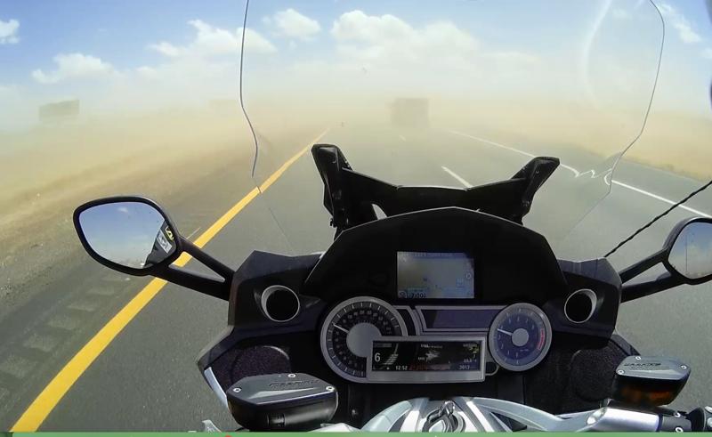 Sandstorm in AZ