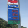 Gas prices in Morton on 5/15/09.