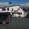 Hostel in Seward where we stayed.