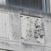 Jefferson County Courthouse, 716 21st St  N, Birmingham, AL.