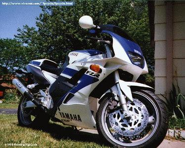 Yamaha FZR1000RU EXUP