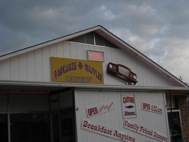 Breakfast in Eureka Springs, Arkansas.