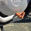 Hammerhead Brake Tip