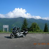Closer view of Mt Mitchell.  Nice view of the bike too.