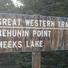 Some landmarks we're familiar with at unknown distances from this sign.