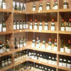 The tour included the Wine Cellar, with vintage bottles from the late 1800's