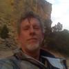 Late afternoon, sandy wash in Utah Justensen Flats