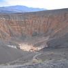 Uhebehebe Crater