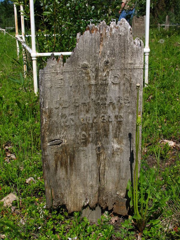 Dawson City Cemetary
