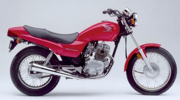 My first bike - a 1991 Honda CB250 Nighthawk.  It was like riding a sewing machine.