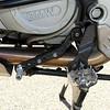 TT Adjustable gear shift lever