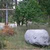 Gedenksteen voor Michael Gartenschläger