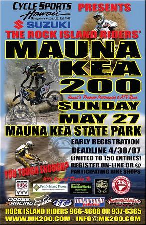 Mauna Kea 200