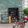 RTM moto, Lima, Peru