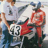Kevin Schwantz, early 80's , Texas World Speedway