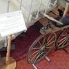 Chateau De Bosc bicycles pre 1860