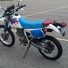 Honda XL250L