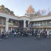 PB500 Home Base