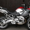 R1200GS Exhaust & Exhaust Mods : BMW R1200GS aftermarket exhaust systems, exhaust end cans and exhaust modifications.             title=