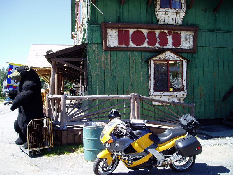 Hoss's General Store in the Adirondacks.