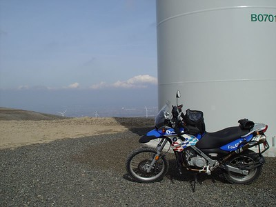 Ride to the Windfarm