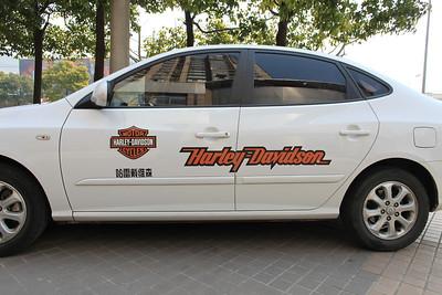 IMG_7184 Shanghai Harley-Davidson