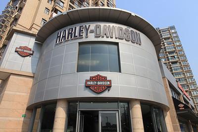 IMG_7199 Shanghai Harley-Davidson