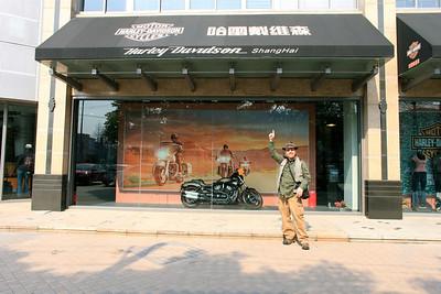 IMG_7179 Shanghai Harley-Davidson