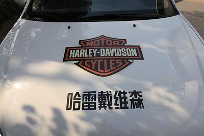 IMG_7182 Shanghai Harley-Davidson