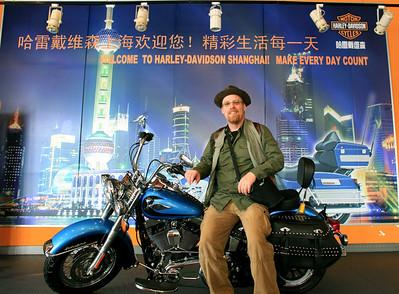 IMG_7196 Shanghai Harley-Davidson