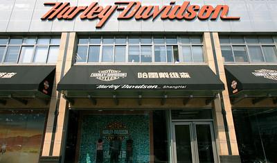 IMG_7200 Shanghai Harley-Davidson