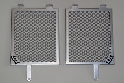 Cox Racing Radiator Guards