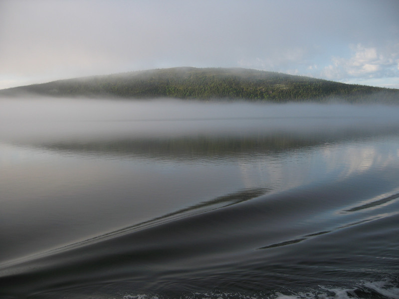 Fog with reflections