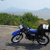 Parada en Lago Xolotlan y vista al volcan Momotombo