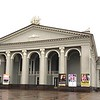 This is the Rivne Academic Ukrainian Theatre of Music and Drama.