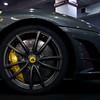 Ferrari 430 16M Scuderia
