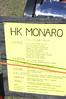 Monaro Day 11_11_2007 0058