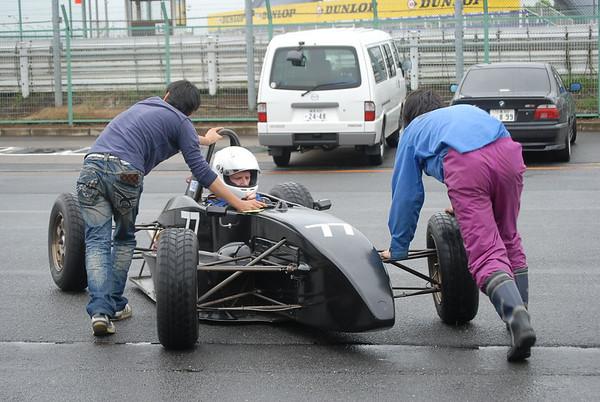 Formula Japan practice - tsukuba