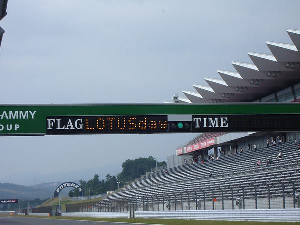 Lotus day -Fuji speedway