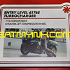 EntryLevel7970cropIMIS2011